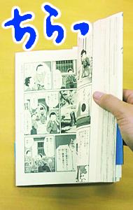 100416-12.jpg