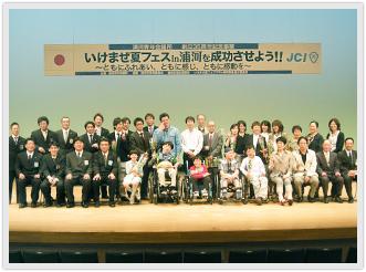HP2009-05-26s8.jpg