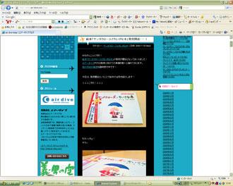 HP2009_11_20_01.jpg