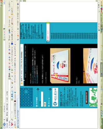 HP2009_11_20_05.jpg