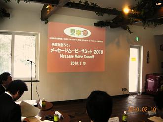 blogDSCN2839.jpg