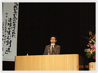 news_101019_01.jpg