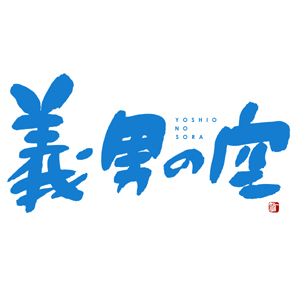 yoshionosora.jpg