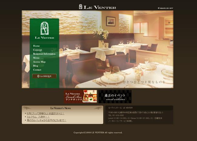 web_nakata.jpg