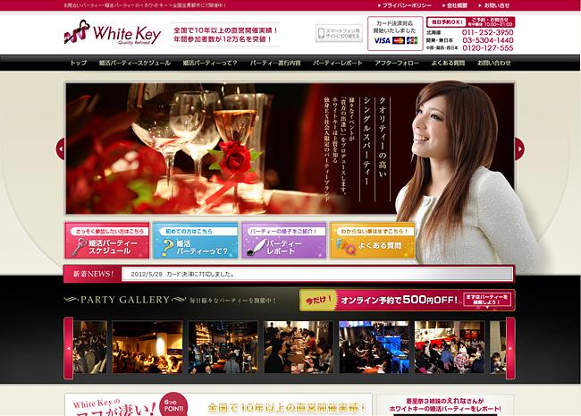 web_ohtani.jpg
